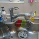 『奈良県奈良市 台所蛇口の水漏れ修理 キッチン蛇口交換』の画像