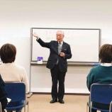 『コトハナセミナー神戸第42クラス(夜クラス)も開講!』の画像