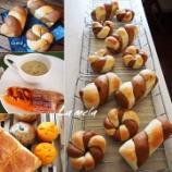 『中級コーヒーチョコ、トマトバンズ 天然酵母ベーグル、きなこパン』の画像