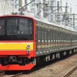 『ゾンビから新仕様へ!!205系武蔵野線M7+3編成12連復帰』の画像