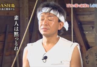 城島茂さんと24歳年下嫁(当時19)、シャワー付き個室高級ラウンジの客とホステスという関係だった