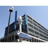 『戸田市で風力発電始まる』の画像