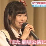 『【NGT48】山口真帆がモバメで早川新支配人の嘘を告発!!!!』の画像