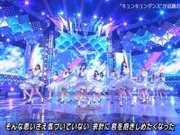 【日向坂46】新衣装の履いてるまとめ!?wwwwwwwww