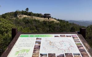 7世紀後半頃に築城された鬼ノ城