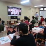 『【埼玉】ヘアメイクアップ講座♪』の画像
