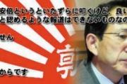 「日本を効果的に批判しなければならない」若宮・前朝日新聞主筆と中央日報論説委員が対談