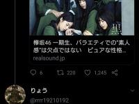 【悲報】欅坂46、ド正論の突っ込みを食らうwwwwwww