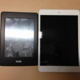 『【速報】Kindleペーパーホワイト買っちゃいました:2013年10月24日』の画像