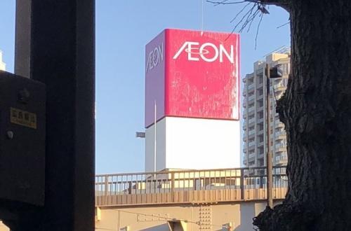 ツイカス「イオンの看板が光の当たり方でダイエーになるから怖い…」のサムネイル画像