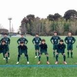 『【Jr.Y2年】埼玉県クラブユース(U-14)サッカー選手権大会』の画像
