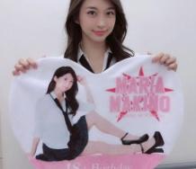 『【モーニング娘。'19】牧野真莉愛バースデーイベントに中田翔がサプライズ出演wwwwwwwwwwwwwwwwwwwwww』の画像