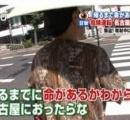 【怖え・・・】路上を歩いてた女性、突然後ろからナイフでさされ財布奪われる 名古屋