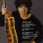 『ニッポンのスライドギターNO.1は?』の画像