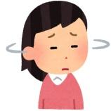 『当院で首と腰の状態を確認する理由(その1・変動経絡検索法編)』の画像