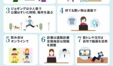 握手会開催だろ!東京都、新たに23人感染5日連続で感染者数100人を下回る 7日完全終結してしまうの巻