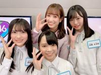 """【日向坂46】新加入3期生の3人は """"出来る子たち"""" その理由とは?"""