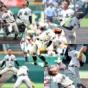 【悲報】阪神1位の西、かなりの素行不良の問題児だった(写真有り)