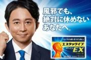 世界最強のスパコン「富岳」 新型コロナ治療薬候補を選出 「京」で1年以上かかる計算を10日で終了