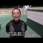 がんばれ!ホッカイドウ競馬 .blog