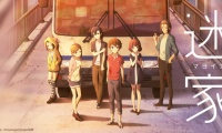 迷家 -マヨイガ- 第12話 最終回 「ナナキは心の鏡」