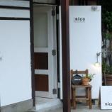 『手作りケーキnico(戸田市) 夏期休業を終えて今日から開店!』の画像