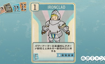 Fallout 76:Ironclad(Endurance)