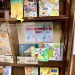 太台本屋 tai-tai books