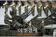 金正恩氏への不敬罪などで2閣僚を高射機関銃で処刑 韓国紙報道 駐英公使の亡命後、高官締め付け狙う?
