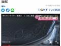 【画像】車11台がボンネット等に傷つけられアンパンマン号になる。アンチ車カスの犯行か。 新潟