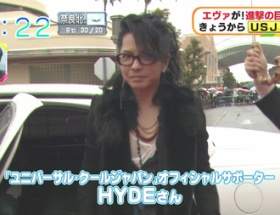 【悲報】HYDE、完全におっさんになる