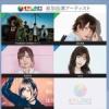 『「アニサマ2020」追加アーティスト発表 富田美憂、鬼頭明里』の画像