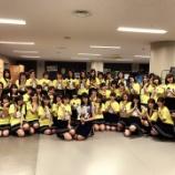 『【乃木坂46】イコラブ高松瞳と乃木坂メンバーとのライブ後集合写真が公開!!!』の画像
