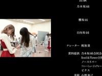 【日向坂46】高本彩花×増本綺良の激レア交流シーンを激写!!!!!