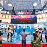 『【中国最新情報】「海南省で初の「消費品博覧会」、参加した資生堂「化粧品市場のポテンシャルに手ごたえ」」』の画像