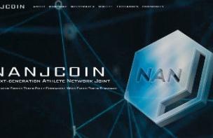仮想通貨NANJCOINさん、急落・・・原因はHitBTCのフィッシングサイトからの不正アクセスか!?