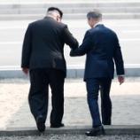 『瀬取り レーダー照射 北朝鮮 韓国』の画像