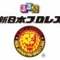 【3月2日(火)発売!】  『るるぶ新日本プロレス 公式ガイ...