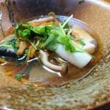 『胃腸にやさしい和食~鰤と大根のあっさり煮』の画像