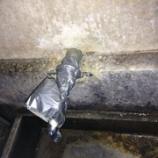 『蛇口水漏れ修理 大阪府交野市 -水道修理・水栓修理-』の画像