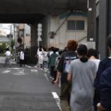 『【江戸川】避難訓練』の画像
