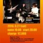 8/27土20:00~TTC CD発売記念ライブ!