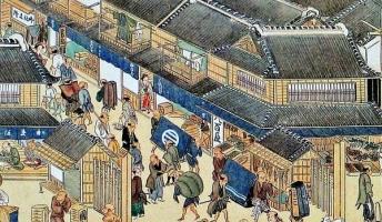 江戸時代以前で90歳越えてる人物
