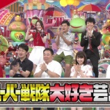 『【乃木坂46】井上小百合出演『アメトーーク!』7月30日18:57より放送が決定!!!』の画像