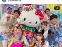 【日向坂46】『ラヴィット!』新メンバー解禁が待ちきれない・・・!!!!!