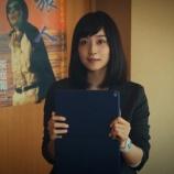 『【乃木坂46】深川麻衣と同学年の女優一覧がこちら・・・』の画像