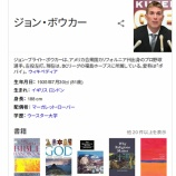 『BC福島ボウカーさんの今季成績wwwwwwwwwwww』の画像