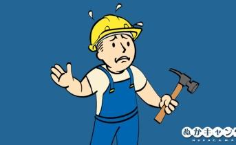 Fallout 76:PS4版は障害によりアトミックショップが停止中