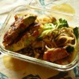 『12月14日のお弁当』の画像