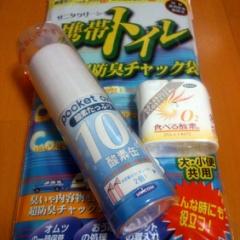 ボチボチと富士山の準備